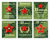 February 23. Military Frame, Card Temlates For Defender Of The Fatherland Day. Translation February  poster