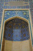 foto of poi  - Poi Kalon Mosque Fresco in Bukhara Republic of Uzbekistan - JPG