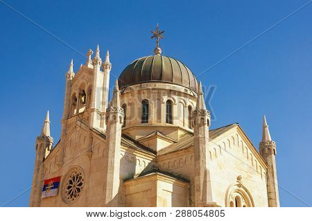 Religious Architecture Dome Of Serbian