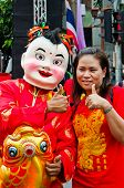 Unidentified People Celebrate With Chinese New Year Parade