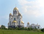 Church on the blood. Ekaterinburg