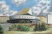 foto of novosibirsk  - Picture a pastel on a cardboard - JPG