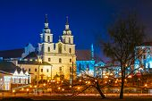 stock photo of holy-spirit  - Night Scene Building Of The Cathedral Of Holy Spirit In Minsk  - JPG
