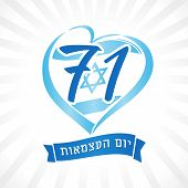 Love Israel, Heart Emblem National Colors And Jewish Text Independence Day. 71 Years And Flag Of Isr poster