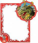 image of chinese zodiac  - Dragon - JPG