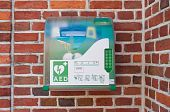 pic of defibrillator  - defibrillator hanging outside on a wall if needed - JPG