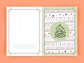picture of ramazan mubarak card  - Elegant greeting card design decorated with Arabic Islamic calligraphy of text Eid Mubarak on colorful stylish background - JPG