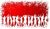 pic of christmas party  - silhouettes of people dancing on christmas background - JPG