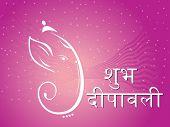 picture of ganpati  - purple twinkling star background with god ganpati - JPG