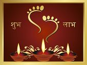 abstract god feet background with diya, vector illustration