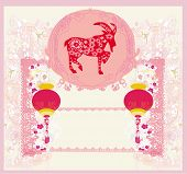 pic of mid autumn  - year of the goat Chinese Mid Autumn festival  - JPG