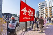 TOKYO, JAPAN - MARCH 17, 2014: Zengakuren members protest the annexation of Crimea by Russia. Zengak
