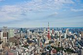 picture of minato  - View of Tokyo Town in day time - JPG