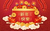 China 2020 New Year Greeting Card Or Chinese Rat Holiday Poster, Zodiac Or Lunar Paper Cut For Sprin poster