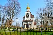 Church Of The Holy Princess Olga, Kaliningrad, Russia
