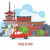 Постер, плакат: Japanese5