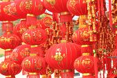 pic of chinese crackers  - chinese red lantern  - JPG