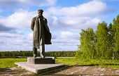 image of lenin  - a monument to Vladimir Lenin in the village of Gorki - JPG