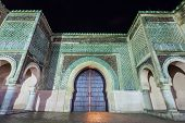 Bab Mansour Gate poster