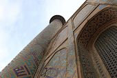 Minaret Of Madrasa Of Ulugh Beg