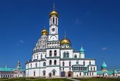 Resurrection Cathedral In New Jerusalem Monastery, Russia poster