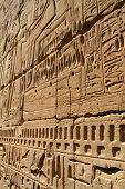 Постер, плакат: Символы на стене tha в храм Карнак Египет