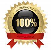 Siegel_best_satisfaction100%_gold.eps poster