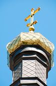 Kiev And Religion. The Dome Of The Holy Church Of The Intercession On Solomenko.
