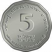stock photo of shekel  - silver Reverse Israeli money five shekel coin - JPG