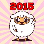 stock photo of kawaii  - Kawaii sheep with rays and number 2015 - JPG