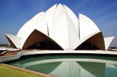 Lotus Temple in Delhi.
