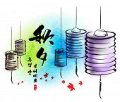 pic of korean  - Vector Ink Painting of Paper Lanterns for Korean Chuseok  - JPG