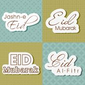 picture of eid ul adha  - Stylish text Eid Mubarak - JPG