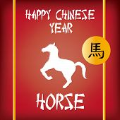 stock photo of chinese new year horse  - a red background with text and a silhouette of a horse for the chinese new year - JPG