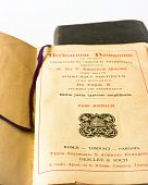 foto of glorify  - The old book of Catholic Church liturgy - JPG