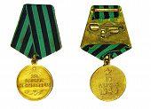 image of breastplate  - Medal  - JPG