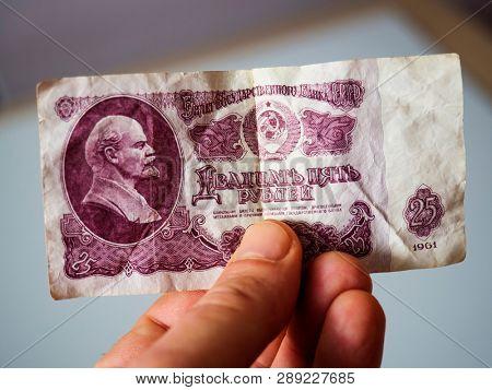 Vintage 25 rubles USSR banknote