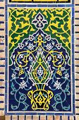 stock photo of samarqand  - detail from Registan  - JPG