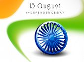 picture of asoka  - Shiny 3D asoka wheel on beautiful national tricolors waves background for Indian Independence Day celebrations - JPG