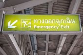 picture of emergency light  - Emergency signs with yellow lighting in Thailand - JPG