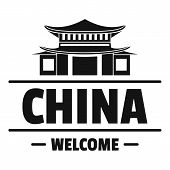 China Capital Logo. Simple Illustration Of China Capital Logo For Web poster